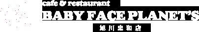 ベビーフェイスプラネッツ BABY FACE PLANET`S 旭川忠和店
